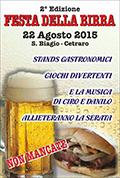 Festa della Birra di San Biagio: 22 agosto 2015