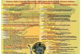 Cetraro: arriva il 3 Maggio il Sacro Mantello di San Francesco da Paola