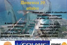 Trofeo di Bolognese porto di Cetraro